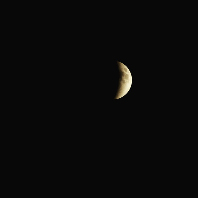 eclipse-2095618_640